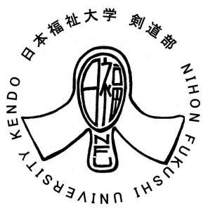 nfu kendo logo