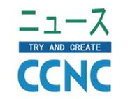 CNCCchiiki_06
