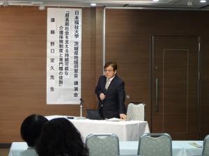 茨城県地域同窓会0623野口教授講演1 - コピー