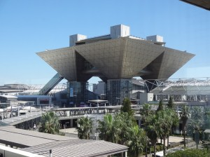 国際福祉機器展が開催される東京ビッグサイト