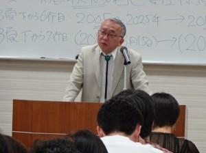 講演する二木学長
