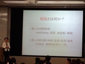 訓覇法子教授の講義
