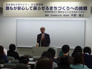 講演する平野副学長