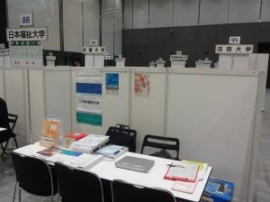 進学EXPO2014c