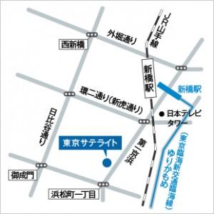 東京新オフィス_交通アクセスマップ修正2