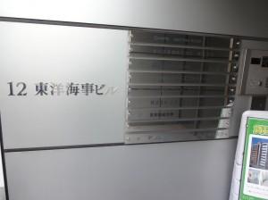 DSC06619